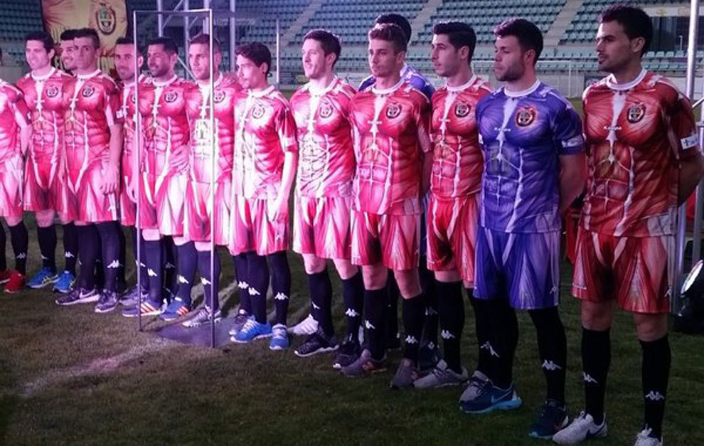 """El Palencia presenta """"el traje de juego más impactante"""""""
