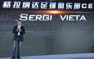 Sergi Vieta en un acto del Granada con el Chongqing Lifan chino.