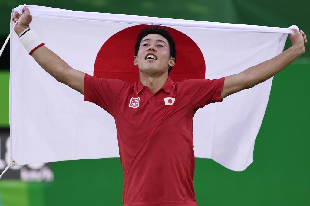 Kei NIshikori celebra su victoria en el duelo por el bronce olímpico.
