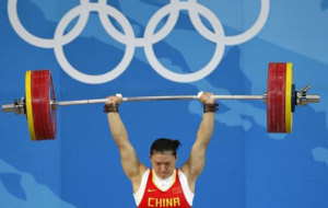 Cao Lei of China during the 2008 Olympics.