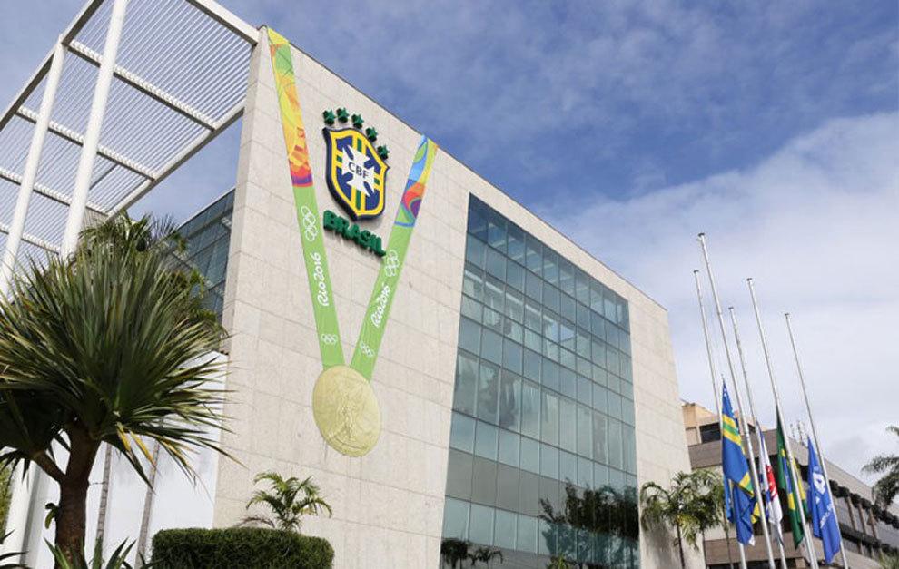 El edificio de la CBF decorada con una medalla.