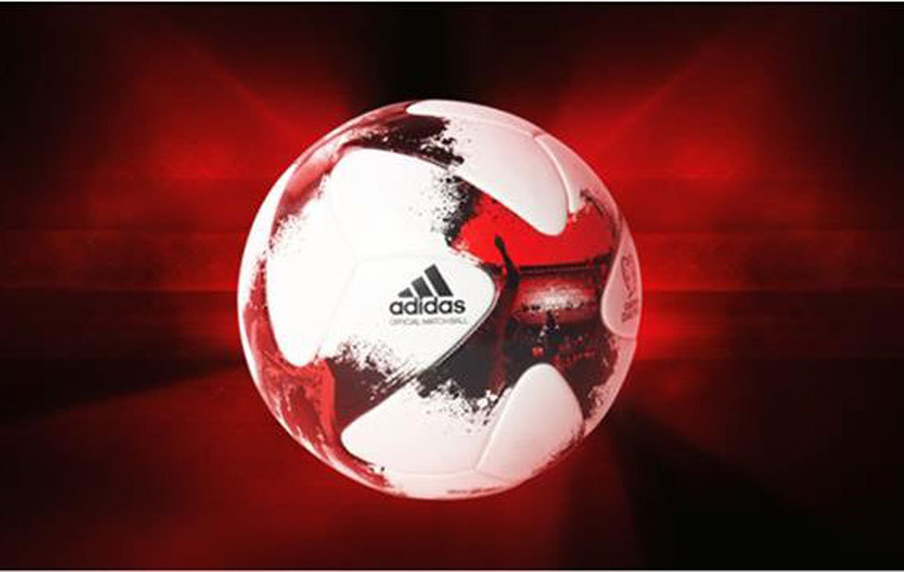 Balón de Adidas para las rondas clasificatorias para el Mundial de...