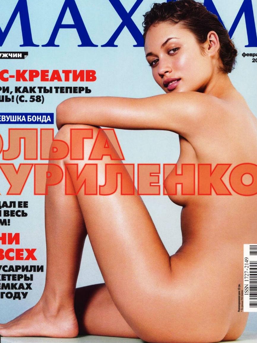 Olga kurylenko - maxim | MARCA English