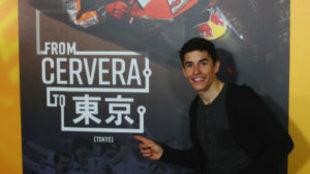 Marc M�rquez, en la presentaci�n de su documental 'De Cervera a...