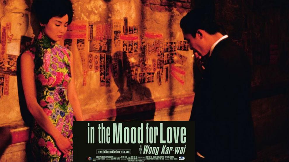 2. 'Deseando amar' (2000)