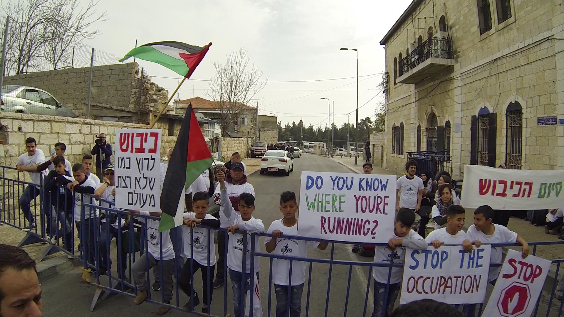 Manifestantes palestinos aprovecharon para pedir el fin de la...