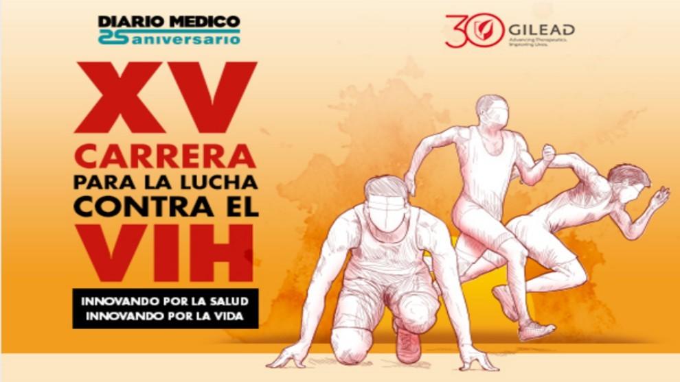 Cartel de la Carrera para la lucha contra el VIH