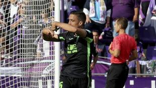 Pedro celebra su gol en el Zorrilla