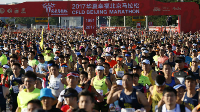 Los participantes en el maratón de Pekín.