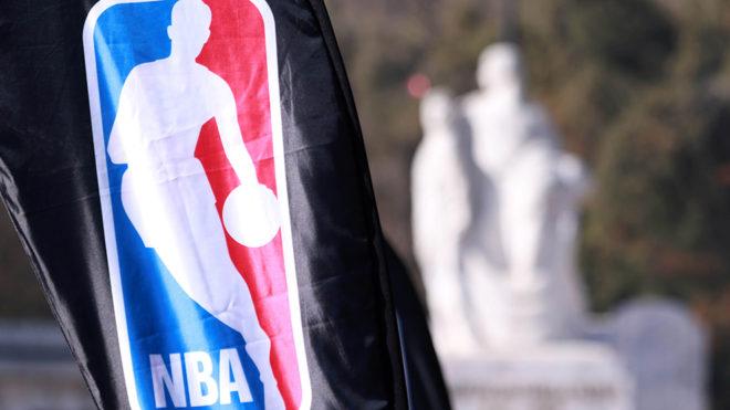La NBA creará una academia en México