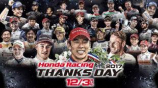 La reuni�n final de Honda en Motegi