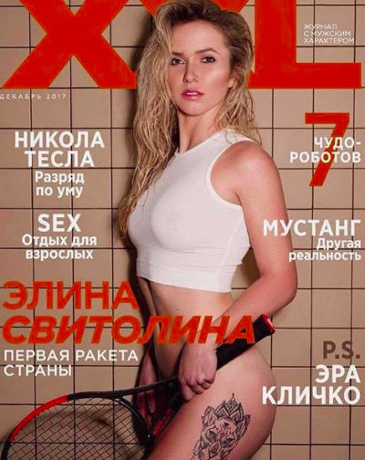 Elina Svitolina posa desnuda para la revista XXL