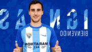 Imagen con la que el Málaga a hecho oficial la contratación de...