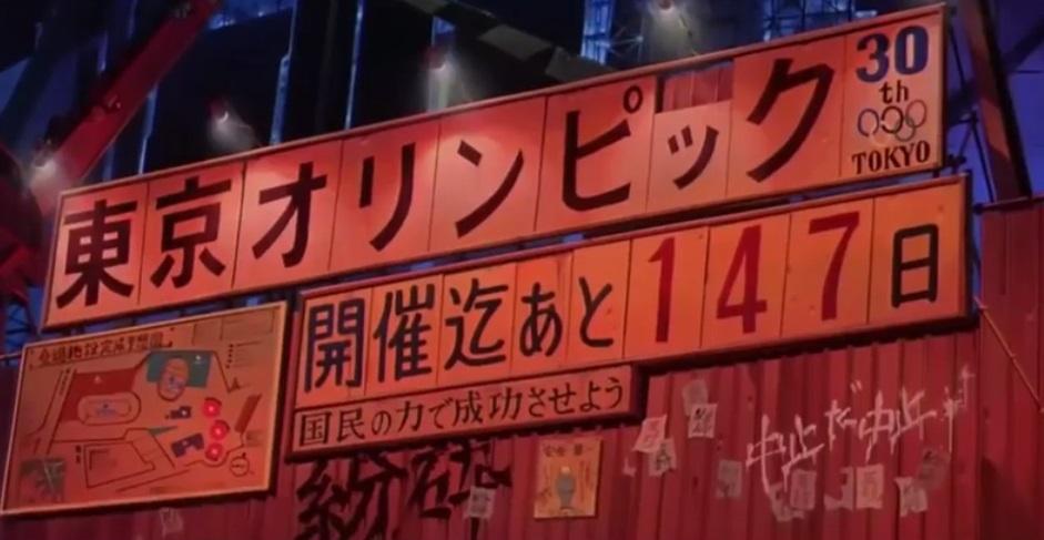 Según este cartel, faltaban 147 días para los Juegos