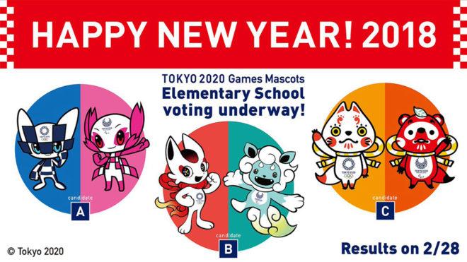 Tokyo 2020 Celebra El Ano Nuevo Con La Busqueda De Sus Mascotas