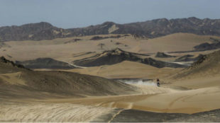 Barreda, en Perú.