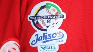 Logo Serie del Caribe 2018