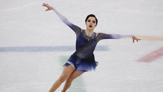 Evgenia buscará la medalla de oro.