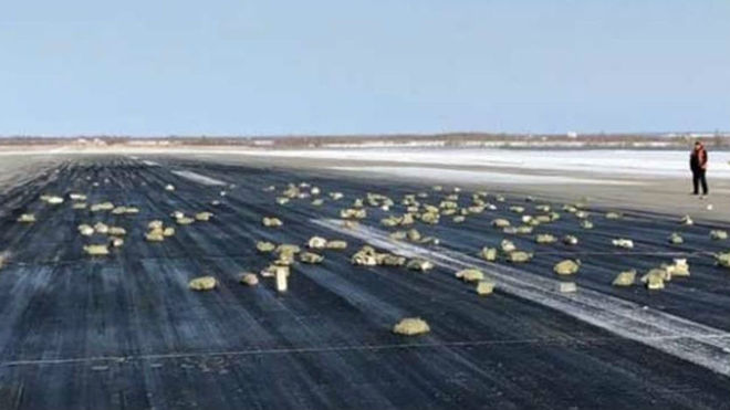 Una 'lluvia' de lingotes de oro en Siberia