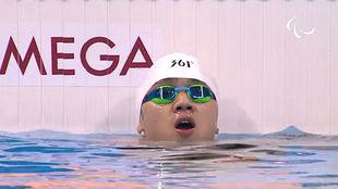 Wenpan Huang, en los Juegos de Río.