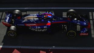 Toro Rosso recibe la inversión de Honda para mejorar el coche a lo...
