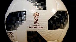 Hasta el momento la FIFA no se ha pronunciado al respecto