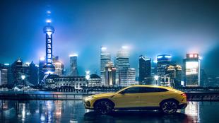 En Shanghai, el escenario de su presentación mundial.