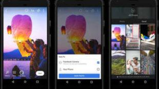 Tres nuevas funciones se implementarán en Facebook