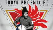 Patricia García ficha por los Tokyo Phoenix entre agosto y octubre