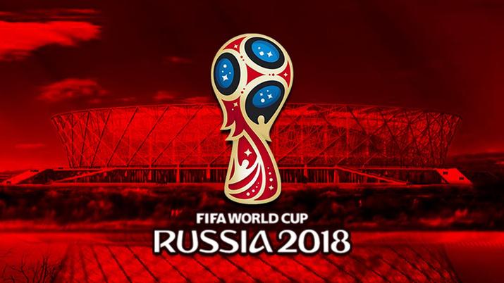 precios de liquidación ventas especiales brillante en brillo Mundial 2018 Rusia: Horarios y dónde ver en televisión todos ...