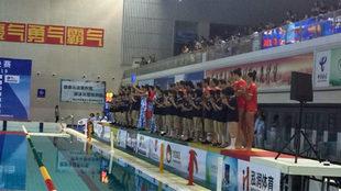 Presentación de equipos en Kunshan.