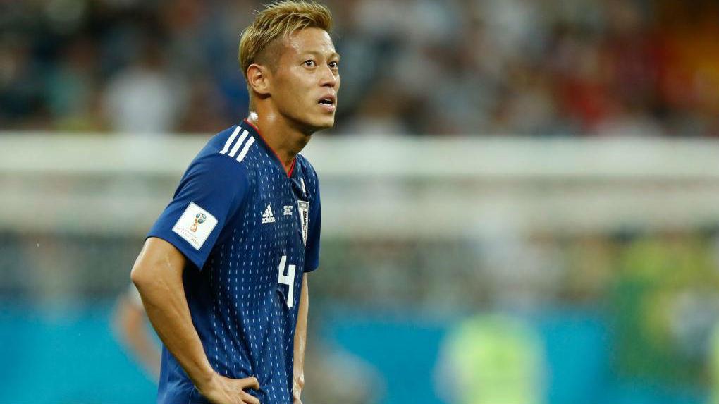 Keisuke Honda, durante el partido de octavos de final ante Bélgica.