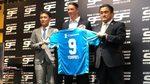 Otra leyenda a Japón: Torres jugará en el Sagan Tosu
