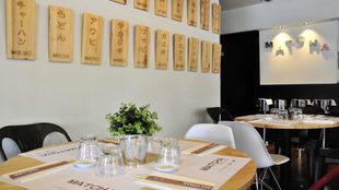 El Matcha ofrece un menú ejecutivo de 13 euros.