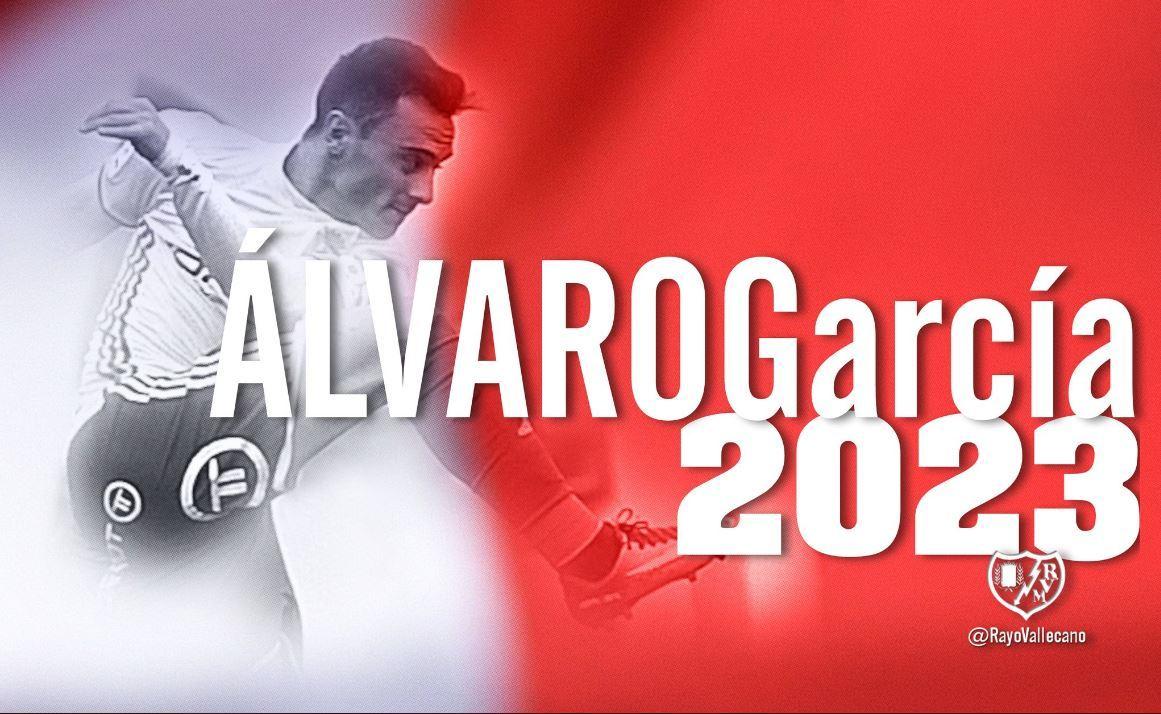 Álvaro García ya es jugador del Rayo Vallecano