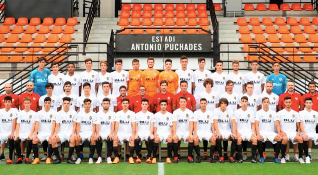 El juvenil A del Valencia, esta temporada.