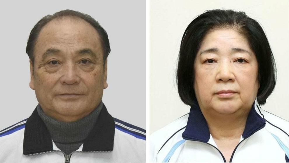 Mitsuo Tsukahara y Chieko Tsukahara