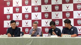 Presentació de Juanma Lillo como nuevo director del Vissel Kobe
