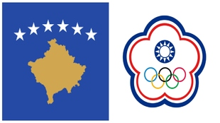 Bandera de Kosovo y bandera olímpica de China Taipei