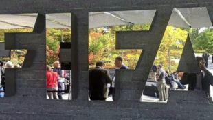 Imagen de la sede de FIFA