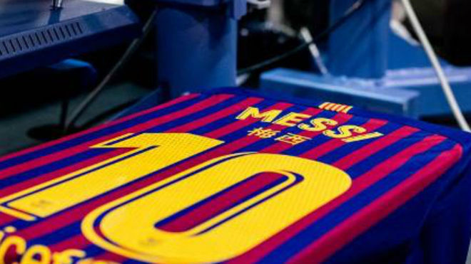 The shirt Messi will wear in El Clasico.