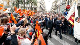 Imagen de la procesión cívica del día del Centenario.