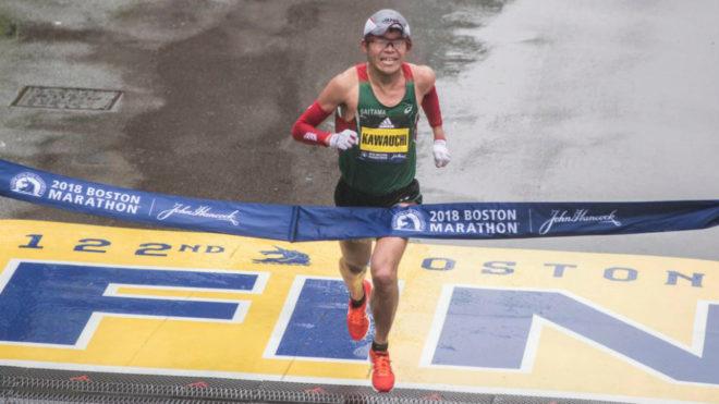 El japonés Yuki Kawauchi se impone en la edición del año pasado.