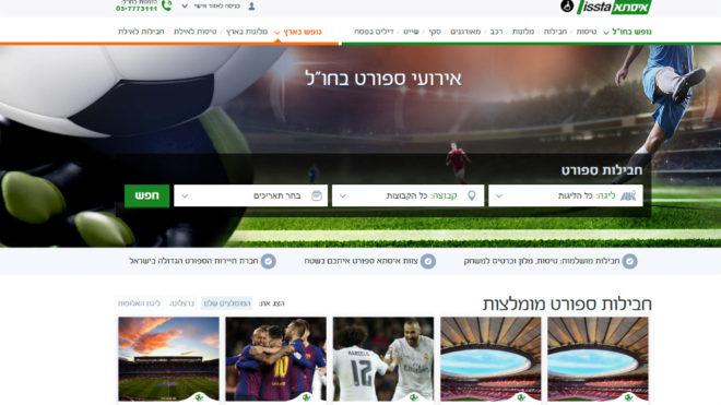 Página web que venderá las entradas para Tokio 2020 en España.