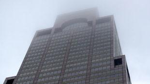 Así luce el rascacielos.