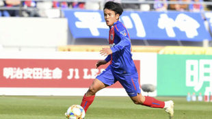 Takefusa Kubo, con el FC Tokyo.