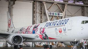 Así luce el All for JAL 2020 en su exterior