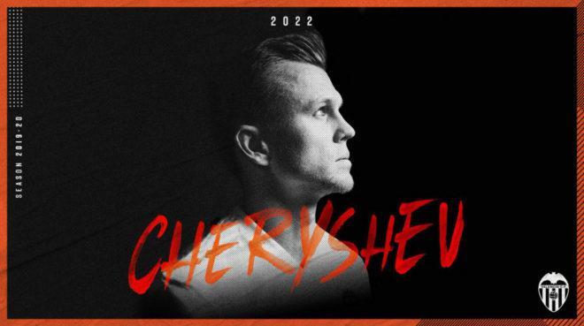 Službeno: Cheryshev potpisao ugovor s Valencijom do 2022. godine