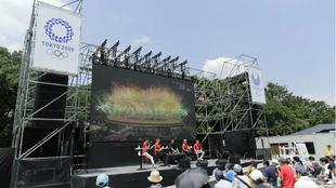 Un lugar de Tokio tomado durante los olímpicos de Río 2016