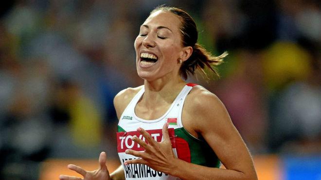 Marina Arzamasova, en el Mundial de 2015.